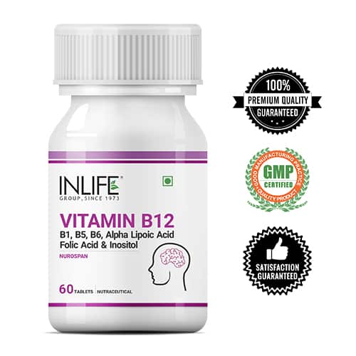 Vitamin B12 Supplement logos
