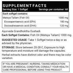 Fish Oil Supplement Facts